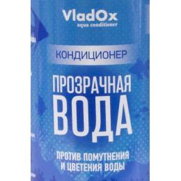 Прозрачная вода VladOx 100мл на 1000л