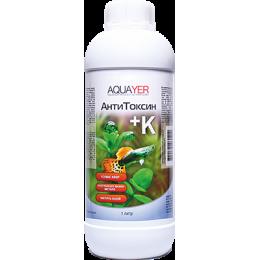 AQUAYER АнтиТоксин+К 1 L