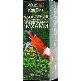 AQUAYER КреВит, 60 mL