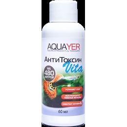 AQUAYER АнтиТоксин Vita 60 mL