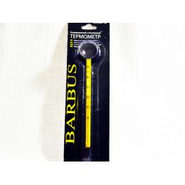 Термометр BARBUS стеклянный тонкий с присоской в блистере, 15см